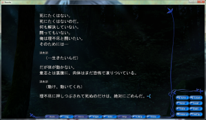 Rewrite - NVL Mode